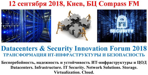 Image_Datacenters _ Security Innovation Forum 2018_500.jpg