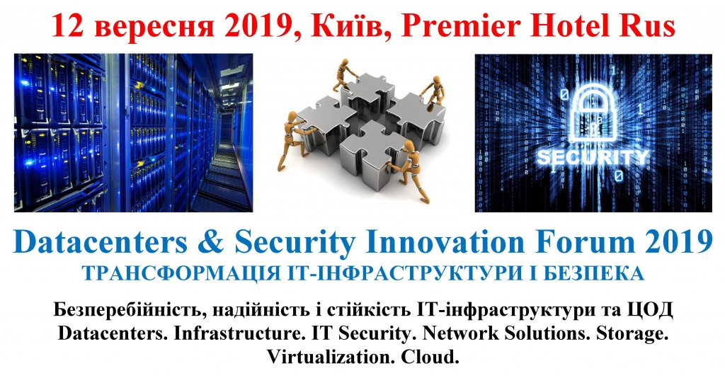 Image_Datacenters-Security-2019.jpg